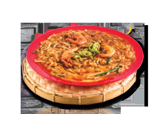 Char Kuay Teow (Basah)